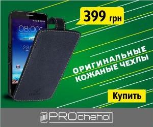 Чехлы для новых моделей телефонов от ТМ Stenk